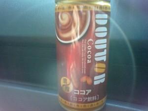 ドトールのココア缶