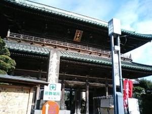 中山のお寺