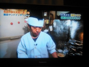 天ぷら「いせや」
