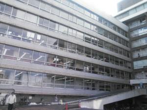 荒川区役所