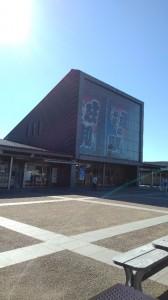 道の駅「庄和」