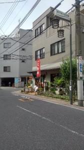 甘味処「石鍋商店」