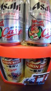 カープビール